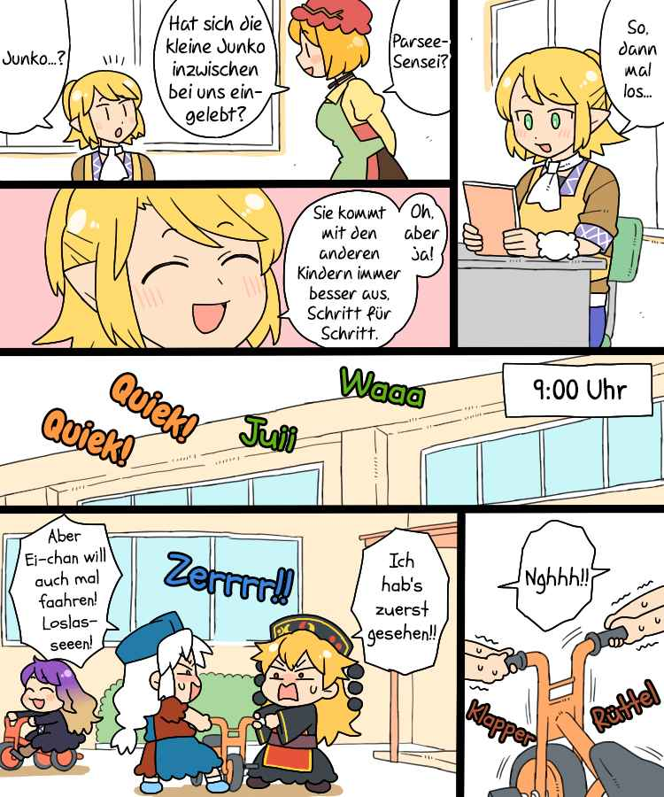 https://img.wiemanga.com/comics/pic2/62/894/449656/9c108d0cb8dd18ea82733a05930b1aed.jpg Page 4