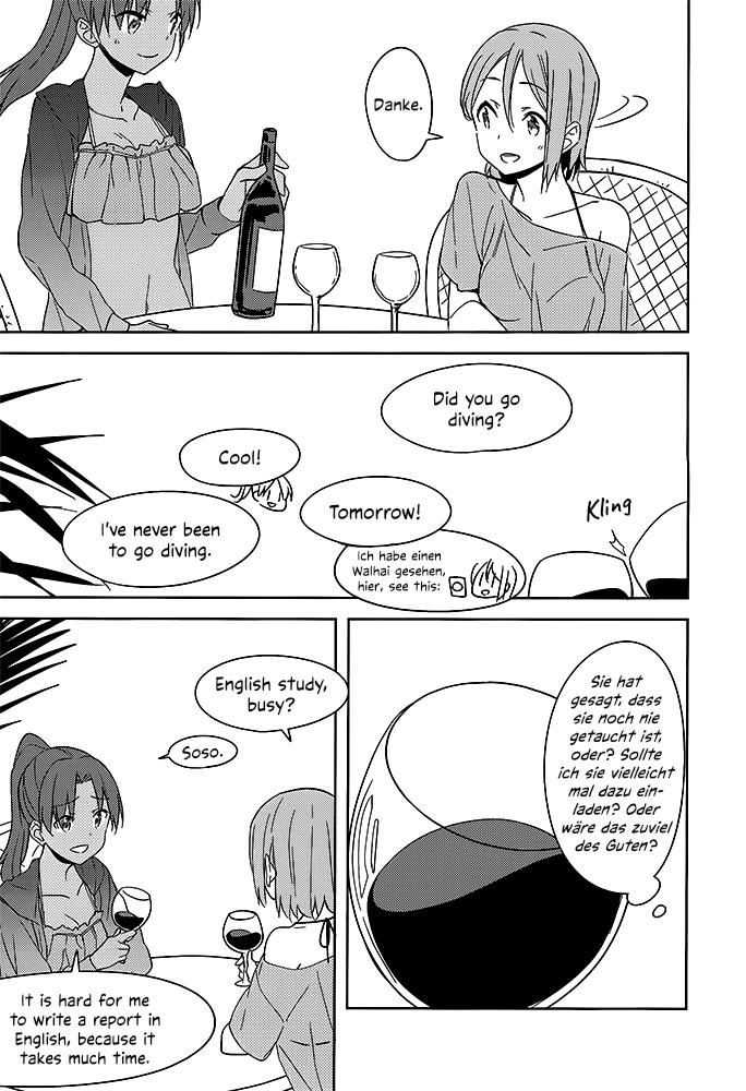 https://img.wiemanga.com/comics/pic2/63/959/452107/Kapitel1_21_802.png Page 22