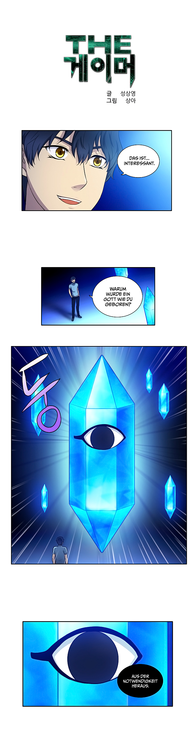 https://img.wiemanga.com/comics/pic2/7/327/452142/Kapitel145_0_131.png Page 1