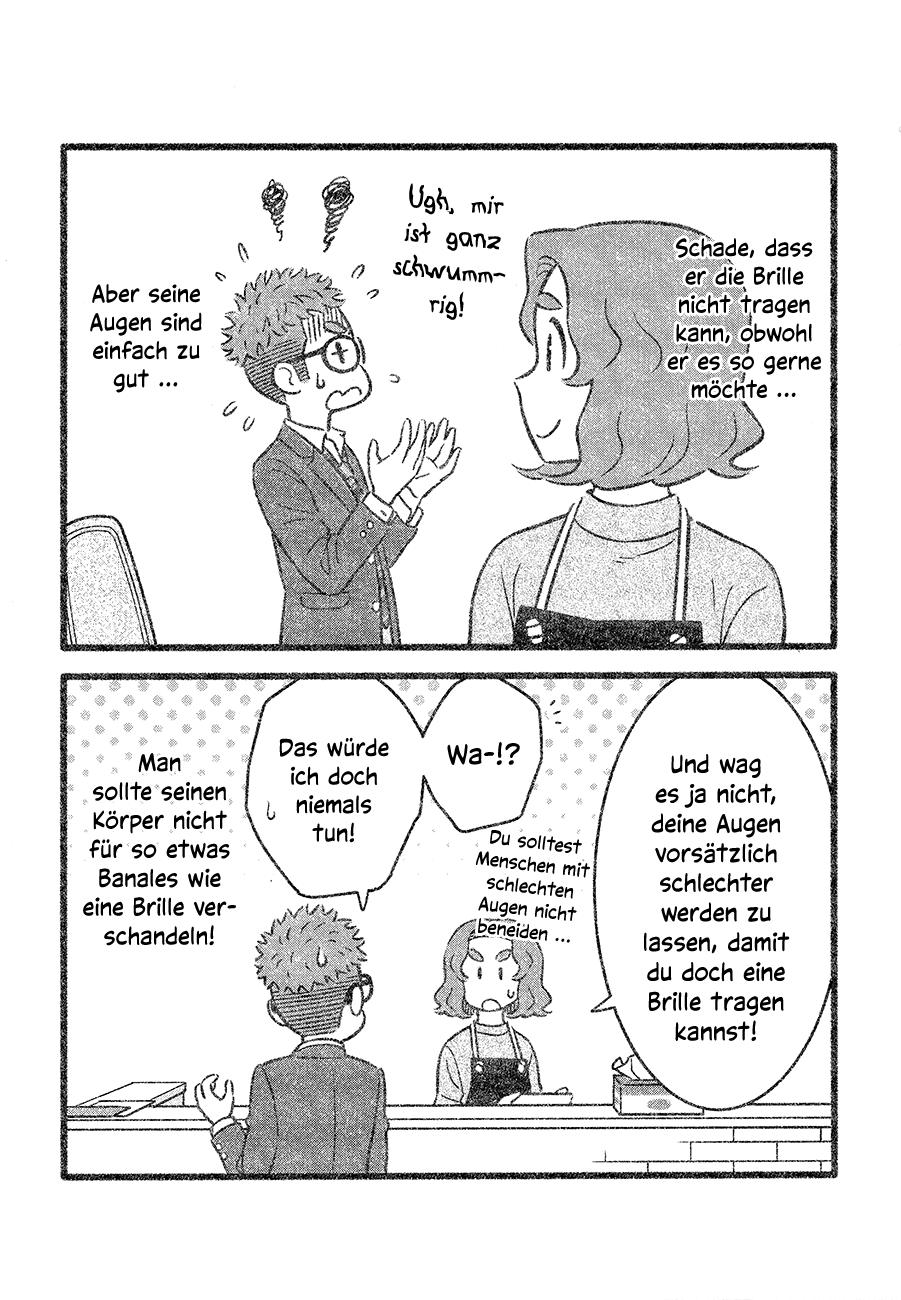 https://img.wiemanga.com/comics/pic2/7/903/452118/Kapitel17_4_281.png Page 5