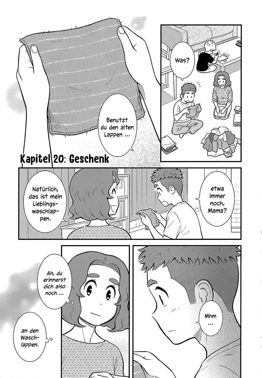 https://img.wiemanga.com/comics/pic2/7/903/452185/Kapitel20_0_948.jpg Page 1