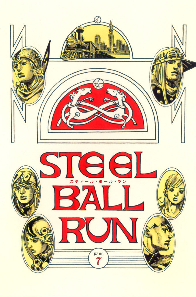 JoJo's Bizarre Adventure Part 7 - Steel Ball Run (Official Colored)