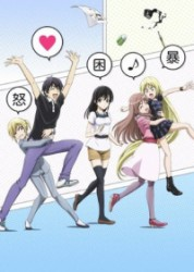 Mangaka-san to Assistant-san to Manga