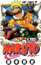 Kapitel 700: Naruto Uzumaki!!