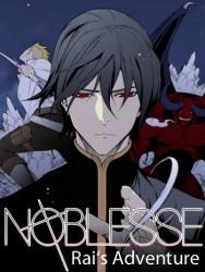 Noblesse: Rai's Adventure