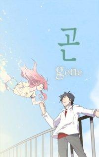 Gone Manga