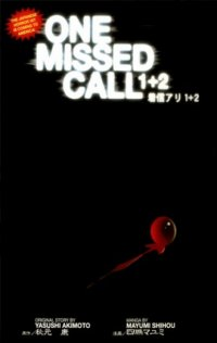 One Missed Call Manga