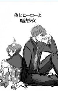 Ore to Hero To Mahou Shoujo Manga