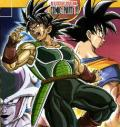 Dragon Ball: Episode of Bardock Manga