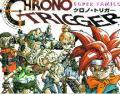 Chrono Trigger: Ganbare Chrono-kun