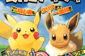 Pocket Monsters: Let's Go! Pikachu Let's Go! Eevee